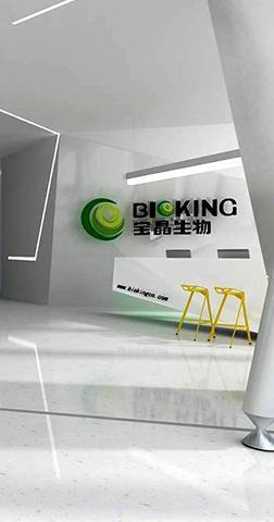 台湾爵士影像办公室装修设计