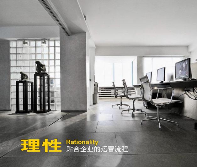 上海办公室设计装修公司
