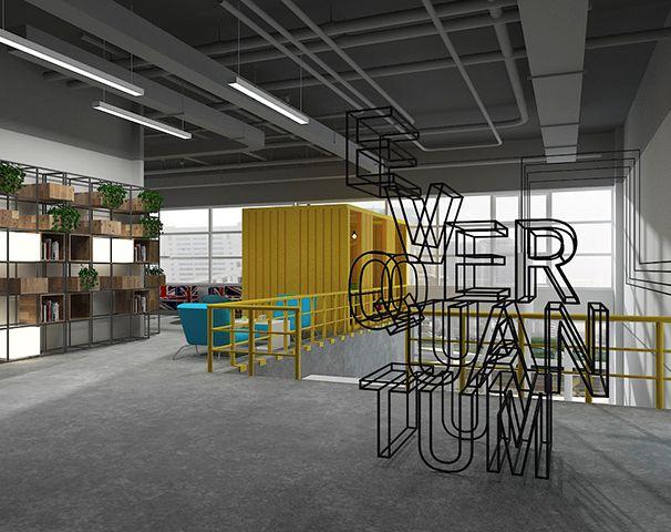 办公室空闲区域设计实景图