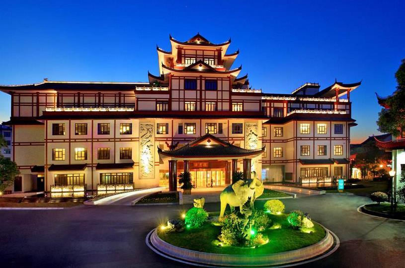 上海古华山庄酒店