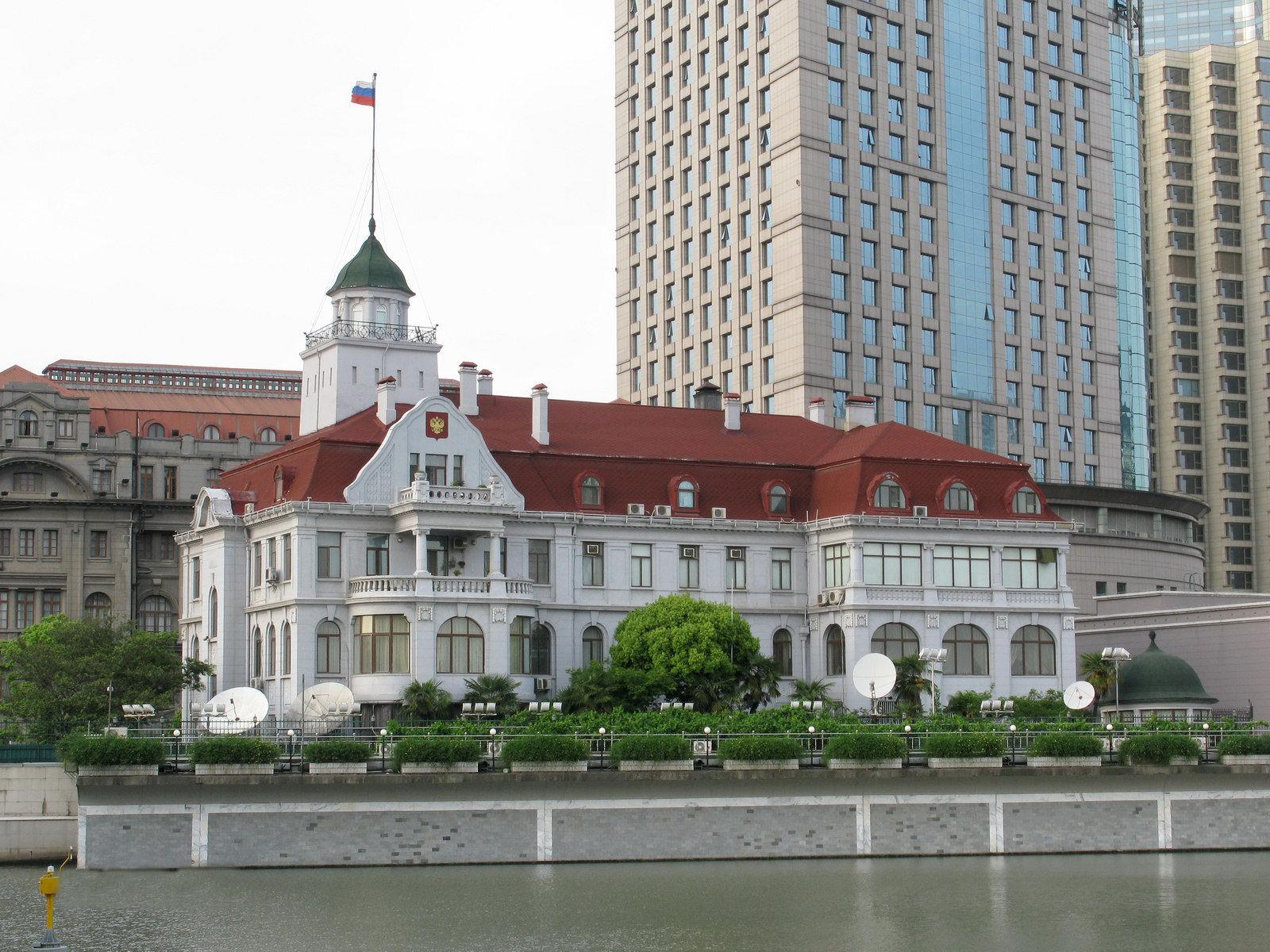 俄罗斯帝国领事馆