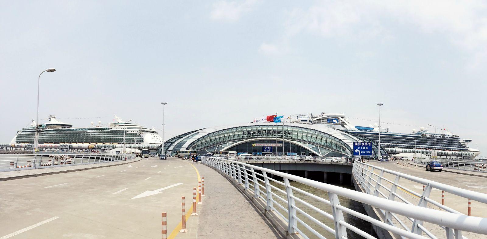 吴淞口国际邮轮港
