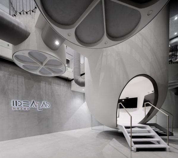 办公室装修设计的工业风共享空间