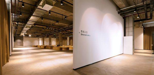 时尚办公室装修设计之创意产业园